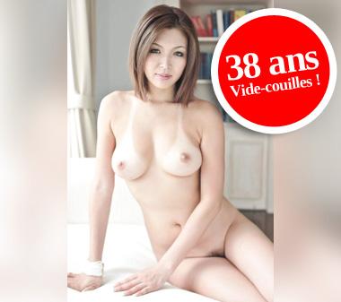 asiatique sexy au telephone rose pas chere